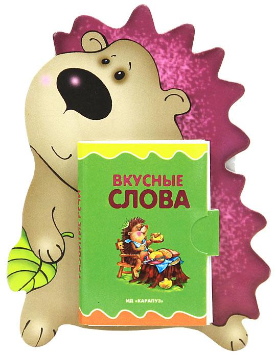 Библиографическая игрушка