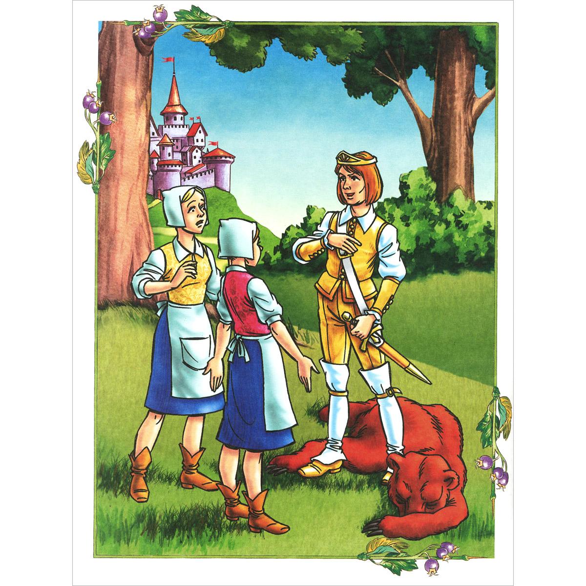 Картинки к сказкам братья гримм для детей