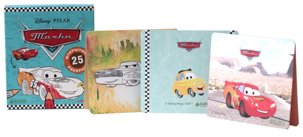 Новым, открытки для девочек тачки