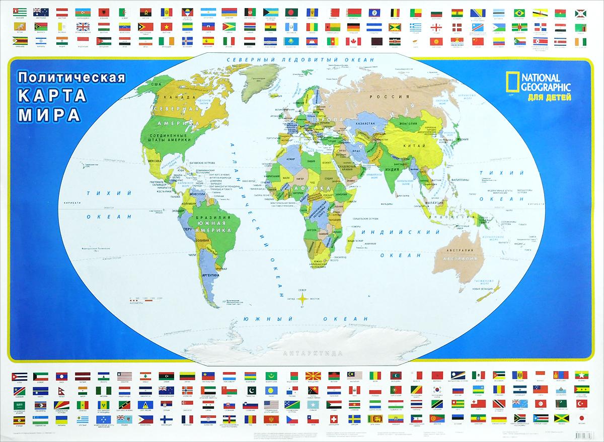 карта мира со странами крупно фото руки