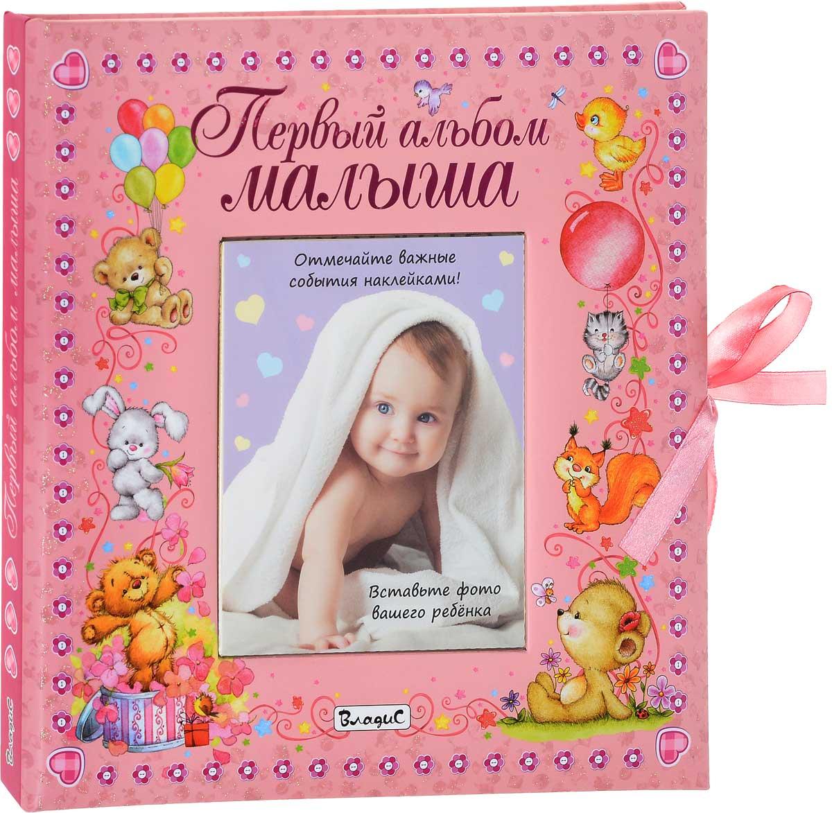 Книги для новорожденных с картинками