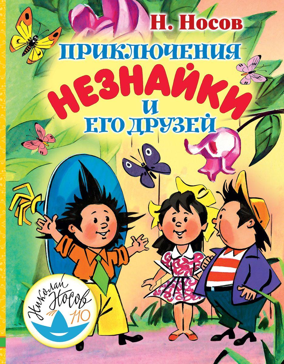 Открытки своими, детские книги картинки обложек