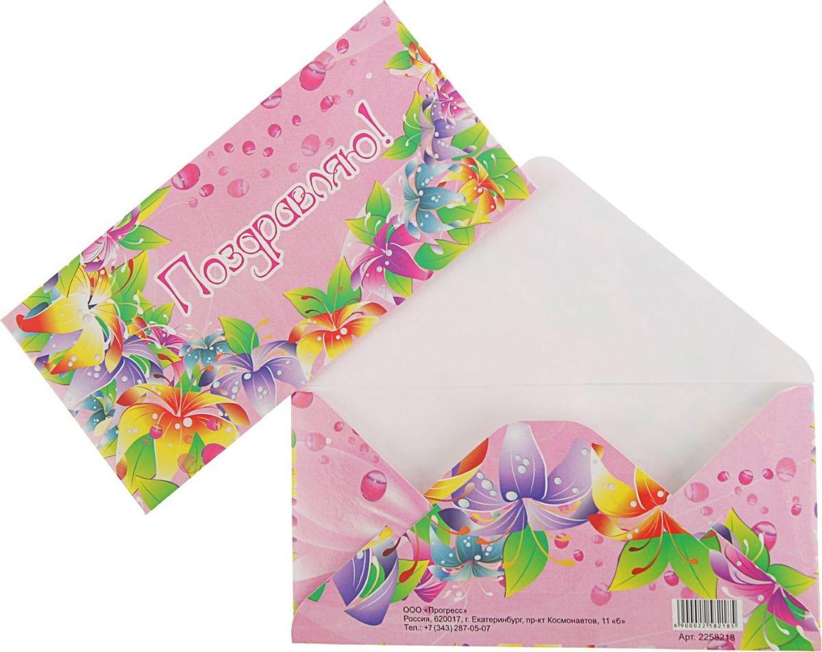 Картинки прикольные, открытки в конверте по оптовым ценами